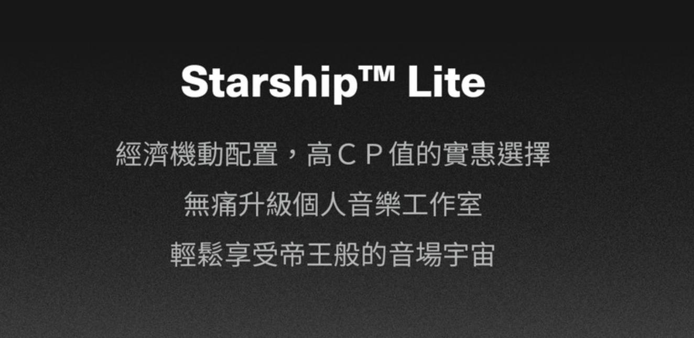 Wavebone StarshipTM Lite|飛行工作站