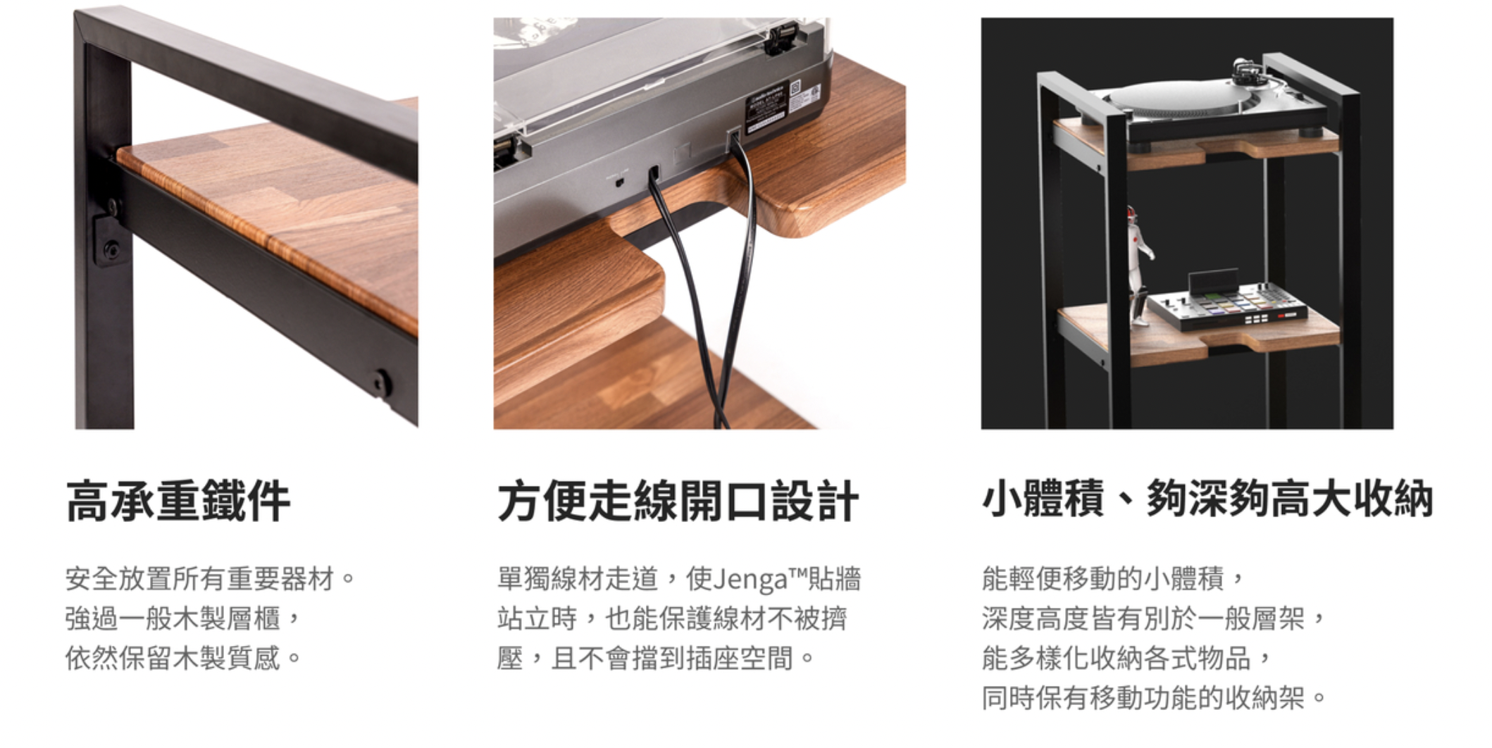 Wavebone JengaTM 層架系列 (兩層層架 木紋層板