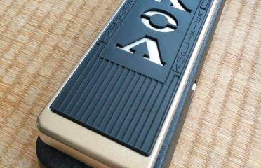 Vox – V846 HW